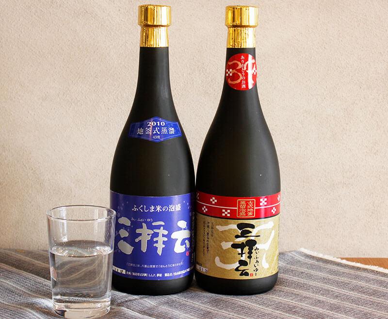 福島米の泡盛「三拝云39度」 ありがとうのお酒720ml  2014年仕込み